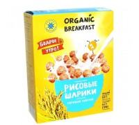 Готовый завтрак РИСОВЫЕ ШАРИКИ 100 г (Компас здоровья)