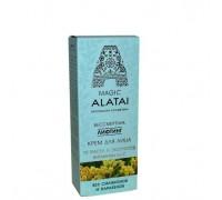 Крем для лица MAGIC ALATAI лифтинг 40 мл (Компас здоровья)