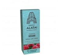 Крем для лица MAGIC ALATAI питание 40 мл (Компас здоровья)