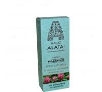 Крем для лица MAGIC ALATAI увлажнение 40 мл (Компас здоровья)