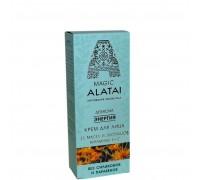 Крем для лица MAGIC ALATAI энергия 40 мл (Компас здоровья)