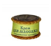 Крем ДЛЯ МАССАЖА в бересте 15 мл (Хребет Уральский)