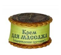 Крем ДЛЯ МАССАЖА в бересте 30 мл (Хребет Уральский)