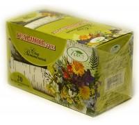 Сбор травяной ГЕЛЬМИНЕТИК (противопаразитарный) 20 ф/п по 2 г (Хорст)